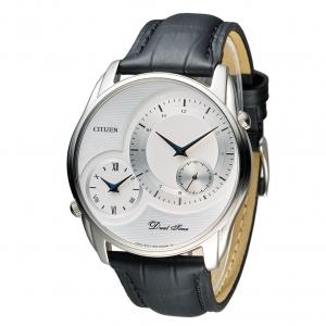 Citizen Dual Time Analog White Dial Men's Watch AO3009-04A