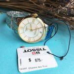 Tissot Demi Vàng Chemin Des Tourelles Automatic Mặt Tròn Khảm Trai Dây Kim Loại Lịch Ngày T099.207.22.118.00
