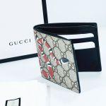 Gucci Kingsnake GG Supreme Gập Gọn 451268K551N