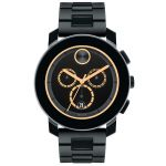 Movado Bold Chronograph Black Dial Swiss Quartz Men's Watch 3600275