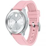 Movado Bold Silver Dial Pink Silicone Rubber Casual Women's Watch 3600414