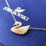 Swarovski Iconic Màu Bạc Thiên Nga Demi Nhỏ 5215034