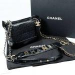 Chanel Gabrielle Small Hobo Bag Màu Đen Quai Xách AS0865